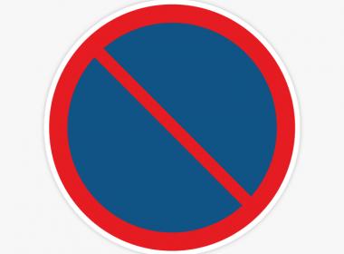 verboden-te-parkeren-verbodssticker-no-parking