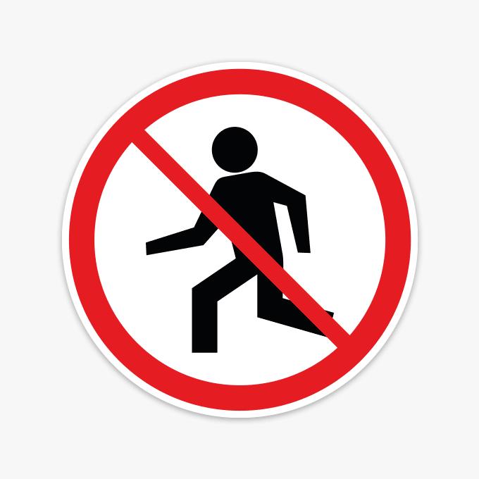 verboden-te-rennen-stickers-raam-deur-verbodsstickers